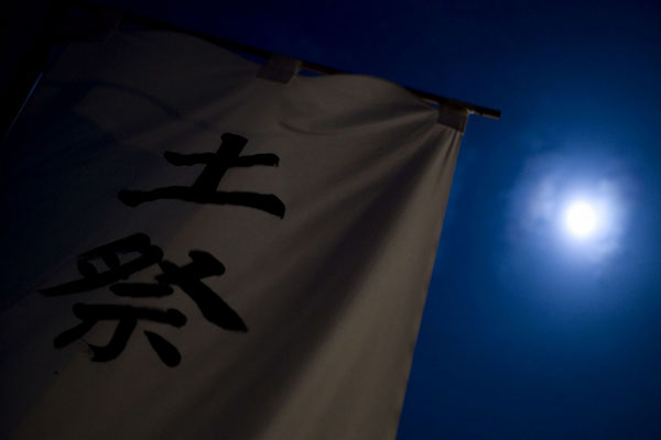 益子町の魅力イメージ その2