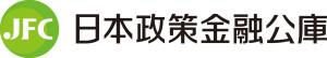 株式会社 日本政策金融公庫 宇都宮支店