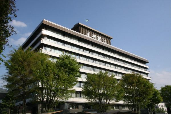 株式会社 足利銀行