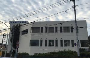 日光商工会議所