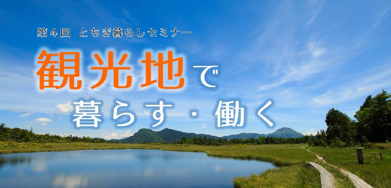 0113チラシ【サムネ用】_ - コピー