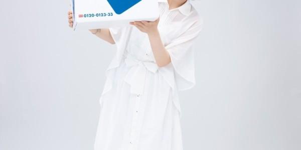 (アートコーポレーション株式会社)ア-ト引越センタ-(栃木支店)
