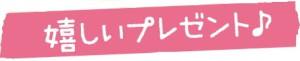 オールとちぎ展覧会チラシ9.6_2-2 - コピー (3)