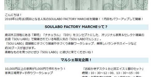 soulabo