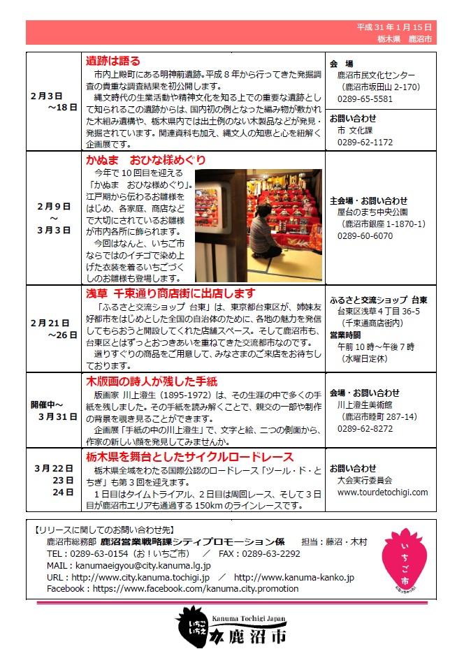 月刊1.5