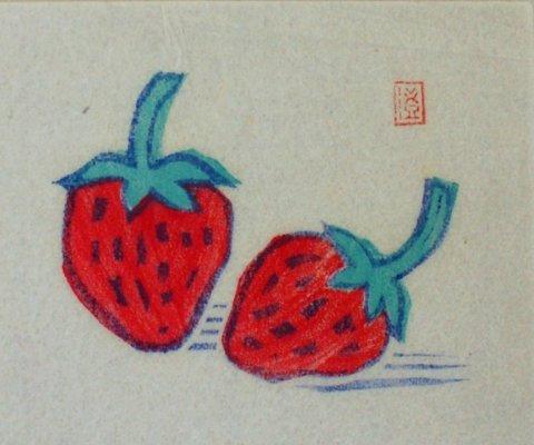 川上澄生美術館 イチゴの版画を刷ってみよう!