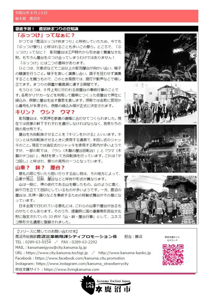 月刊9.5