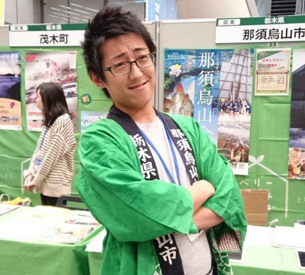 田中 勇人