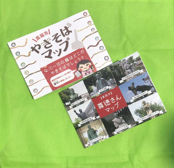 真岡市のやきそば屋さん12店のマップを作成しました。
